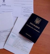 временное разрешение на жительство в литве: