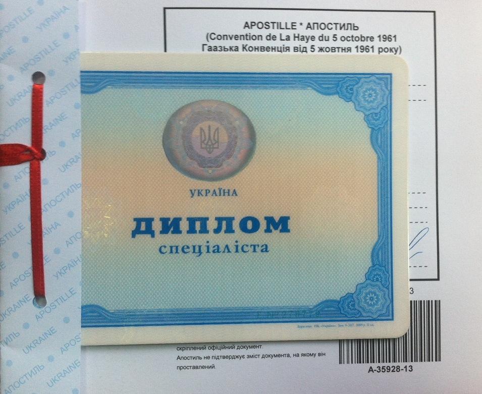 Как сделать апостиль иностранного документа - Pumps.ru
